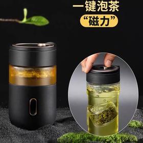 【一键弹射 茶水分离】nobvan磁弹泡茶杯  泡一杯好茶  享一刻安宁