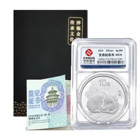 2019年猪年生肖圆形本色30克银币封装版·中国人民银行发行