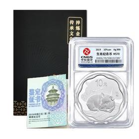 2019年猪年生肖梅花形30克银币封装版·中国人民银行发行