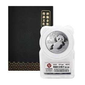 2020年熊猫30克银币(可爱封)