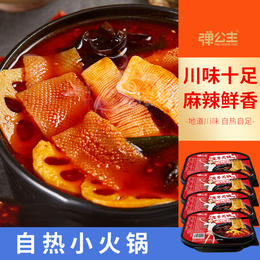 弹公主 魔芋素食火锅 鲜香麻辣 方便食品自热饭 300g/盒