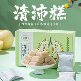 【买3送2】初草堂清沛糕   8种珍贵谷果 手工熬制 吃出健康 全家老小都需要 140g/盒