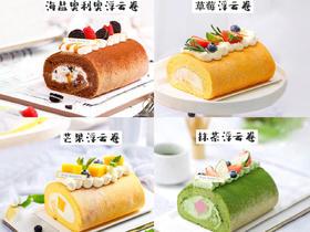 水果泡芙三口味组合12个(中号)+浮云卷套餐4个装+小确幸慕斯杯16个+总统版纸杯蛋糕12个