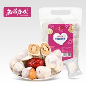 【西域果园】巴旦木仁奶枣150g*2袋