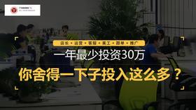 【杭州、广州教育】英虎教育 跨境电商培训