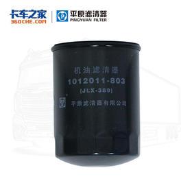 平原 机油滤芯 JLX-389 五十铃600P/五十铃KV600/五十铃100P 15微米