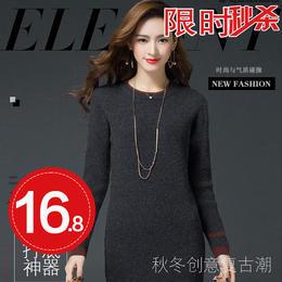 【特价清仓,只为回馈老顾客】E9039时尚修身显瘦针织衫连衣裙TZF