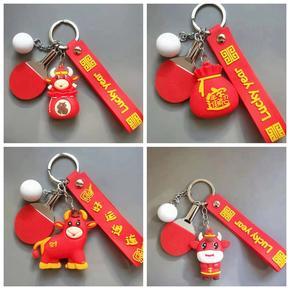 【赠品】乒乓球挂件钥匙扣纪念(样式随机,实物为准)