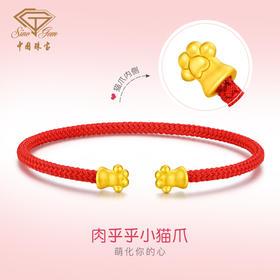 中国珠宝 3D硬金招财爱心猫爪手镯