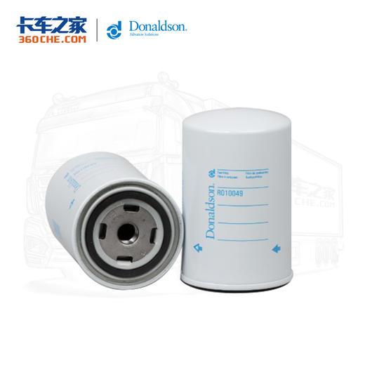 唐纳森柴油精滤R010049 原厂件号1117010A630-0000 商品图0