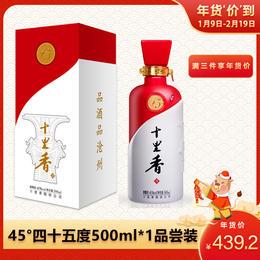 十里香酒·45度【45度,500ml*1瓶,品尝装】
