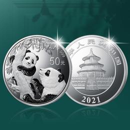 2021年熊猫150克精制银币
