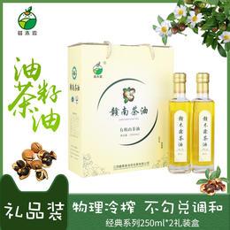赣木霖纯正山茶油宝宝辅食油250ml*2礼盒赣南茶油油茶树油茶籽油