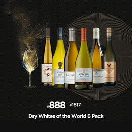 【Happy Niu Year Pack 6】多彩干白鉴赏六支装 Dry Whites of the World 6 Pack