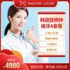 韩国登腾种植牙A套餐 -远东龙岗院区-口腔科 商品缩略图0
