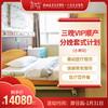 三晚VIP顺产分娩套式计划(小单间) -远东龙岗妇产医院-产科 商品缩略图0