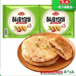 【珠三角包邮】[安井 ]酥皮馅饼(黑椒牛肉)300g/包  3包/份(1月18日到货)