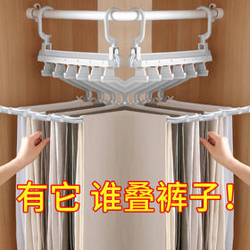 PDD-HCJJ210115新款家用多功能折叠伸缩多层裤子收纳挂架TZF
