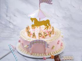【童趣】儿童最爱木马场景生日蛋糕
