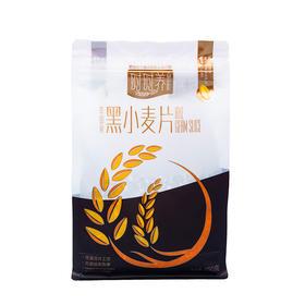 【果叔严选】时时养非即食黑小麦片450g