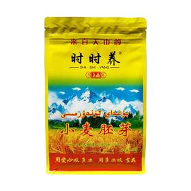 【果叔严选】时时养小麦胚芽粉450g