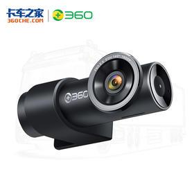 360 行车记录仪K600 高清全景 32G内置储存