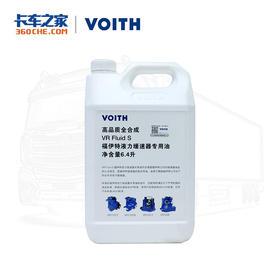 福伊特 液力缓速器油/油分离器芯