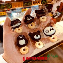 【珠三角包邮】哈喽!古力动物卡通饼干代可可脂巧克力 400g/箱(1月25日到货)