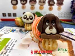 【珠三角包邮】哈喽!古力动物卡通饼干代可可脂巧克力 400g/箱(1月22日到货)
