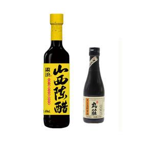 【组合】山西陈醋(450ML)+丸庄特级生抽酱油 (300ML)