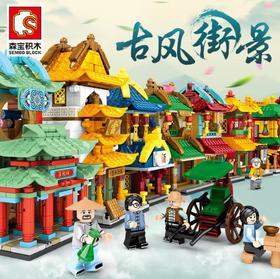 【儿童玩具】*创意古风灯光街景滕王阁建筑模型益智拼装拼插积木玩具