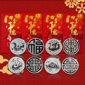 """贺岁""""饺子银钱""""福禄寿喜套装(4对8枚)"""