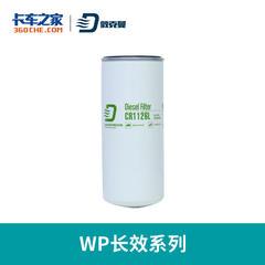 敦克曼 长效精滤 CR1126L 适用WP长效系列发动机(锡柴通用)
