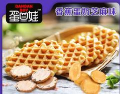 港益小元煎饼500g蛋黄煎饼小丸饼干鸡蛋芝麻煎饼蛋圆薄脆散装
