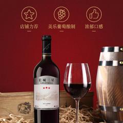 【成都吃喝玩乐网粉丝专享】中国长城三星美乐礼盒干红葡萄酒