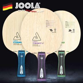 尤拉JOOLA优拉 龍炎系列龙炎权杖/混血/冰封 ALC ZLC乒乓底板