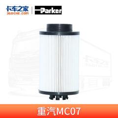 派克 柴油滤芯 PF7935-C 适用于福田戴姆勒ISG发动机