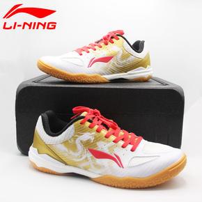 2021李宁战龙马龙同款高档乒乓球鞋透气舒适东京用