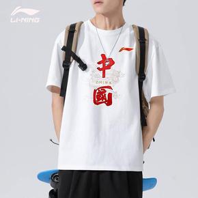 中国李宁短袖夏季乒乓系列中国龙图案男子比赛运动T恤AHSR761/763