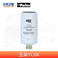 派克 柴油粗滤芯 BF1212-C 适用于福田/华菱/青岛一汽/玉柴YC6K发动机