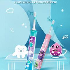 飞利浦(PHILIPS)电动牙刷 儿童款 声波震动牙刷HX6352/45 蓝牙版 赠刷头 粉色