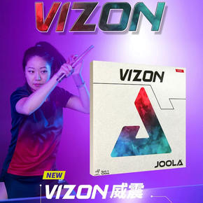 JOOLA优拉尤拉乒乓球拍胶皮威震 VIZON乒乓球反胶套胶