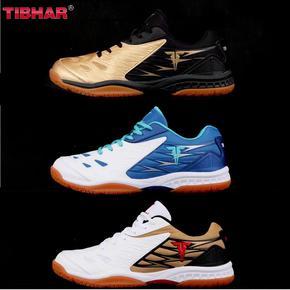 TIBHAR 挺拔 飞翼男女同款乒乓球鞋专业运动鞋