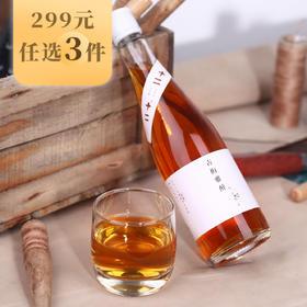【299元选3件】[青梅酒]纯酿梅酒 梅香十足 355ml/瓶