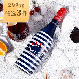 【299元选3件】[海韵红/白桑格利亚配制葡萄酒]冰镇更好喝 750ml