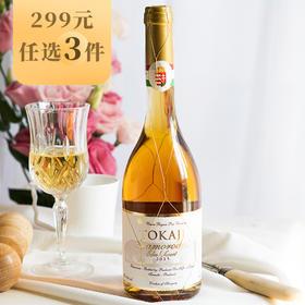 【299元选3件】[匈牙利托卡伊入门款]萨摩罗德尼甜葡萄酒 2015年份