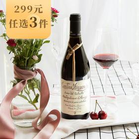 【299元选3件】[意大利阿布鲁佐]干红葡萄酒2016年份 750ml