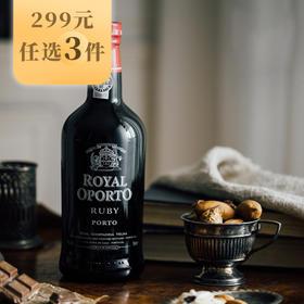 【299元选3件】[宝石红波特酒]2018年份 加强型甜葡萄酒 葡萄牙荣耀波尔图酒庄  750ml