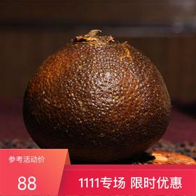 茶叶 正宗新会柑普洱茶 橘普茶 大红柑 陈皮柑普茶