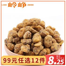 【99元任选12件】怪味豆酥350g